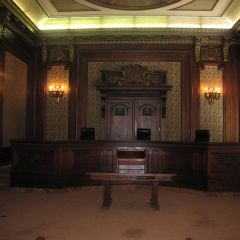 Appelate Courtroom